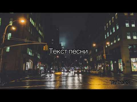Хчо - I Can Fly (текст песни)