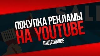 как зарабатывать на рекламе в интернете при припомаши shopotam.ru без вложений заработок