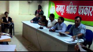 Press Confrence Nag. 01-08-11 B.mp4
