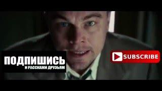 Леонардо Ди Каприо ( DiCaprio ) - COUB - Популярные приколы - Самый Свежак -33-
