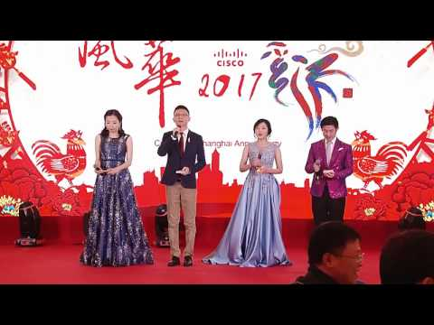 Cisco SCO Shanghai Annual Party 2017