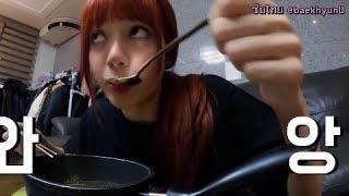 [ซับไทย] ลิซ่าเต้น&ทำอาหารในหอพัก @ Lisa TV cut