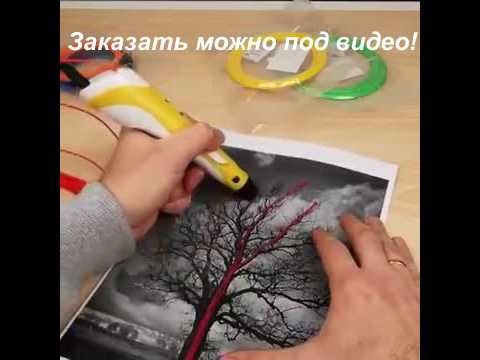 Рисуем 3D картины из пластилина Draw a 3D picture out of .