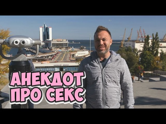 video-anekdoti-pro-seks-devushka-tolkaet-paltsami-v-popku-i-konchaet
