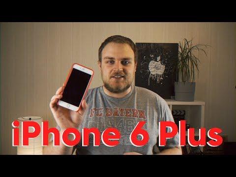 IPhone 6 Plus в 2020 (Плюсы и минусы)
