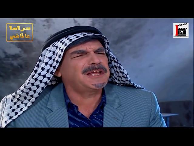 طلق مرتو مشان منسف ـ شو رأيكم الحق مع مين ؟؟ ـ روائع المرايا
