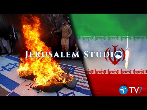 Iran's aspirations amid global quarrels – Jerusalem Studio 546