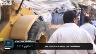 مصر العربية | محافظة القاهرة تنهى امبراطورية الباعة الجائلين بحلوان
