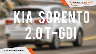 Гбо на KIA Sorento 2.0 T-GDI (т-жди). Газ на Киа Соренто 2.0 турбо с непосредственным впрыском.