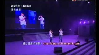 陶喆 + 陳奕迅 - 兄妹 Live