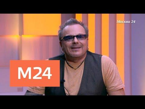 'Ок на связи!': Владимир Пресняков - Москва 24