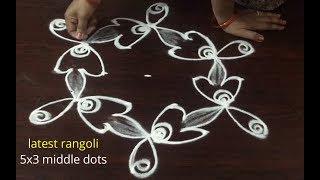 latest simple swan muggu with 5 dots    simple 5 dots kolam    Latest flower swan rangoli designs