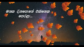 KUMARANANI (Nube Namata Mama Gethu Hina Geththam) NIK KOLLA Lyrics Video.mp3