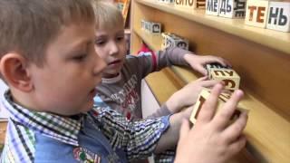 обучение грамоте и чтению