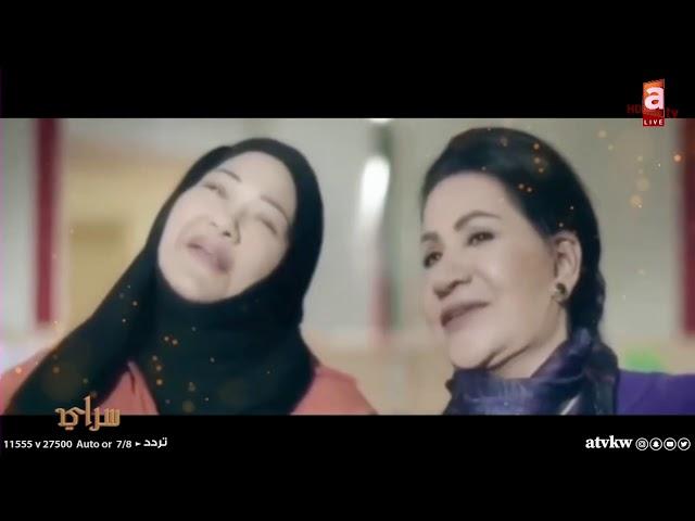 كبار نجوم الكويت يسيطرون على دراما رمضان - سراي تقديم اسرار السعيد ونوره الحميضان