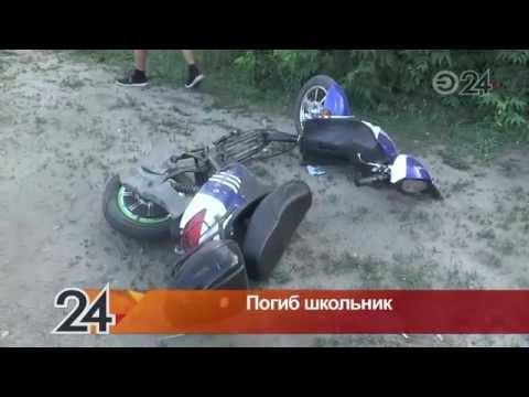 Авто портал  - автомобили, Казань, Татарстан