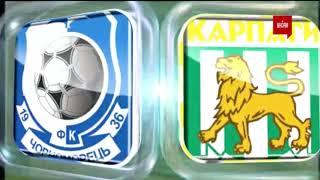 Черноморец - Карпаты - 1:1. Обзор матча