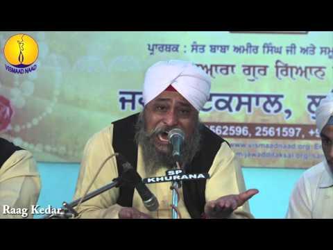 AGSS 2015 : Bhai davinder singh ji bodal - Raag Kedar