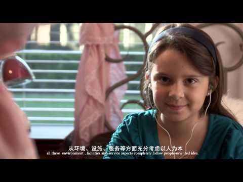 Fuzhou Lakeside International School.mpg