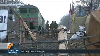 Блокада Донбасса может привести к санкциям против Украины
