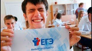 В Госдуме задумались об отмене ЕГЭ