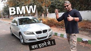 BMW 320D LONG TERM REVIEW, PRICE, SERVICE, MAINTENANCE COST
