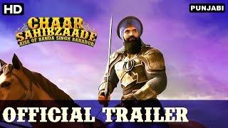 Chaar Sahibzaade: Rise Of Banda Singh Bahadur | Official Punjabi Trailer