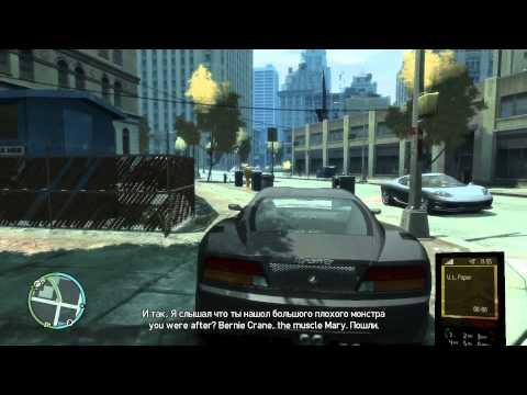 Walkthrough / GTA IV #30 / Union Drive