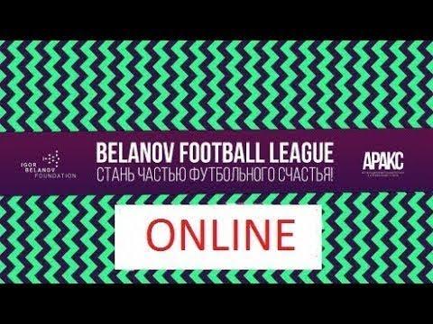 LIVE! | BFL | XI Тур | Поле №1 | 25-06-2017 | Прямая трансляция по мини футболу Киев