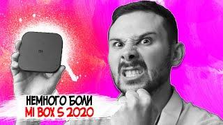 Xiaomi Mi Box S в 2020 - Немного Боли cмотреть видео онлайн бесплатно в высоком качестве - HDVIDEO