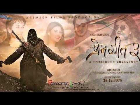 २०० वर्षा को कथामा बन्दै Prem Geet 3 || यस्तो छ स्टोरी ?| Theme Poster || Pradeep Khadka | Niti Shah