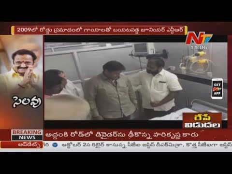 Nandamuri Balakrishna at Kamineni Hospital...