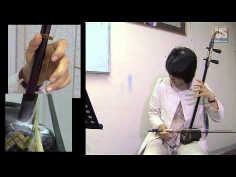 二胡示範 2 (Erhu Demo 2) -  鄂倫春小唱 Song of Oroqen