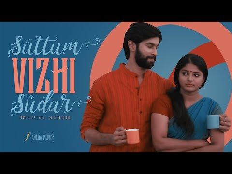 சுட்டும் விழி சுடரே | Romantic Song | Suttum Vizhi Sudare | Azhagiya Tamil Magal | Sheela | Sainath