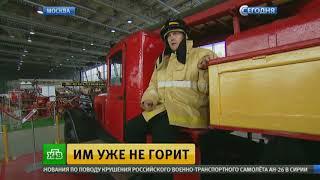 НТВ. Новости. В Москве открылась выставка раритетной пожарной техники