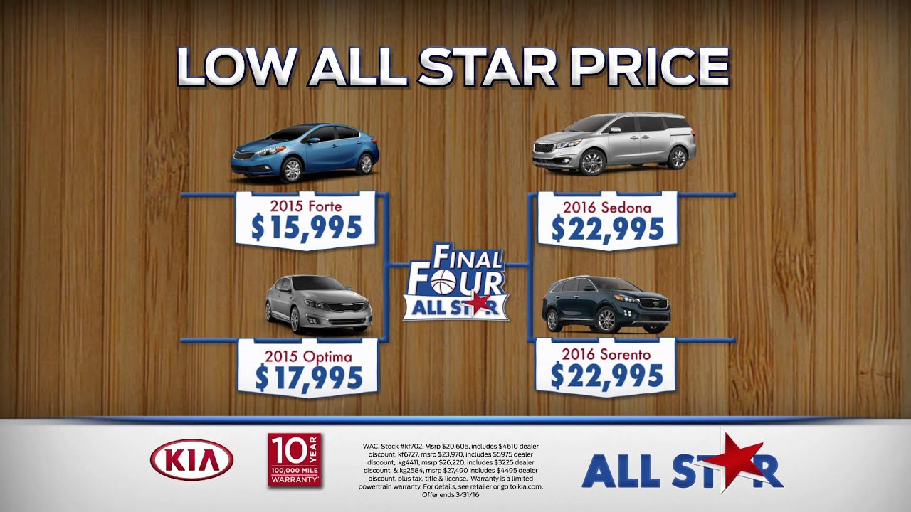 All Star Kia Of Baton Rouge   March TV Commercial   Final Four