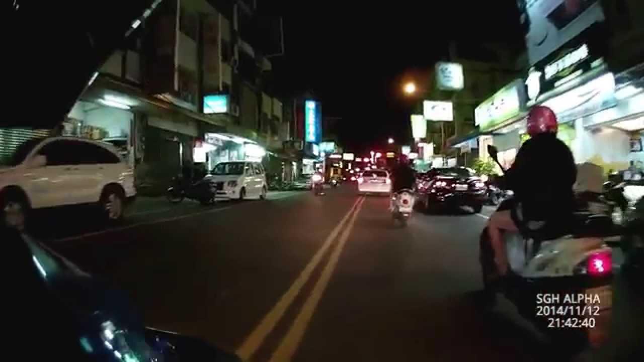 SGh ALPHA 行車記錄器 IN 新勁戰四代測試(晚上) -請調到720或1080P - YouTube