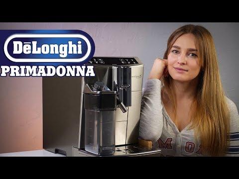 Кофемашина-delonghi-primadonna-s-evo-ecam-510.55.m