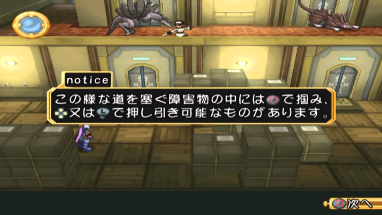 Ps2 Tales Of Destiny Director S Cut Stan S Side Prohozhdenie