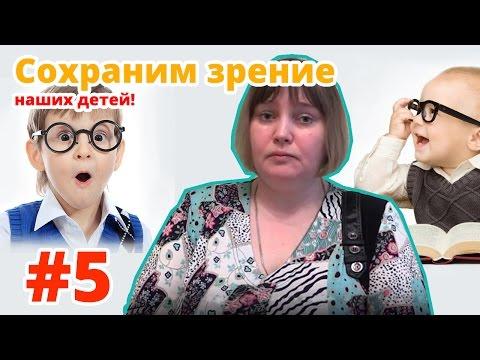 """Детский медицинский центр """"Маркушка"""": Сохраним зрение наших детей"""