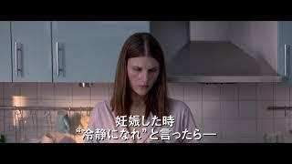 第70回カンヌ国際映画祭・審査員賞を受賞した、映画 『父、帰る』『裁...