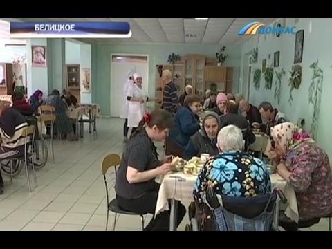 Дом престарелых г белицкое китай дома престарелых