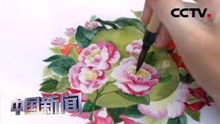 [中国新闻] 文明之约 点亮亚洲 中国文化中心:多角度开展文明对话 | CCTV中文国际