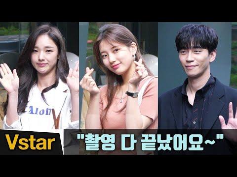수지SUZY-신성록-박아인 '배가본드'Vagabond 배우들 쫑파티 열린 날 2019524