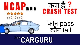 NCAP Rating, Crash test, CARGURU, हिन्दी में, Scorpio, swift, fiat or Volkswagen safe?Safetystandard