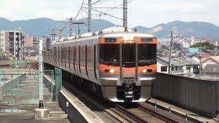 【JR海】中央本線 快速名古屋行 勝川 Japan Aichi JR Chuo Main Line Trains