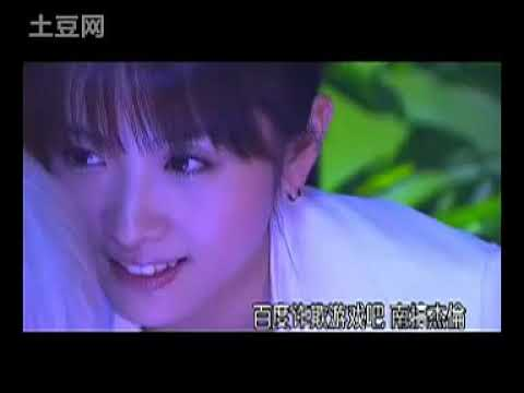 My candy love episode 14