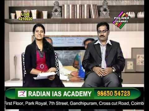 Saravanakumaran, Director, RADIAN IAS Academy Coimbatore, Interview_TNPSC TIPS