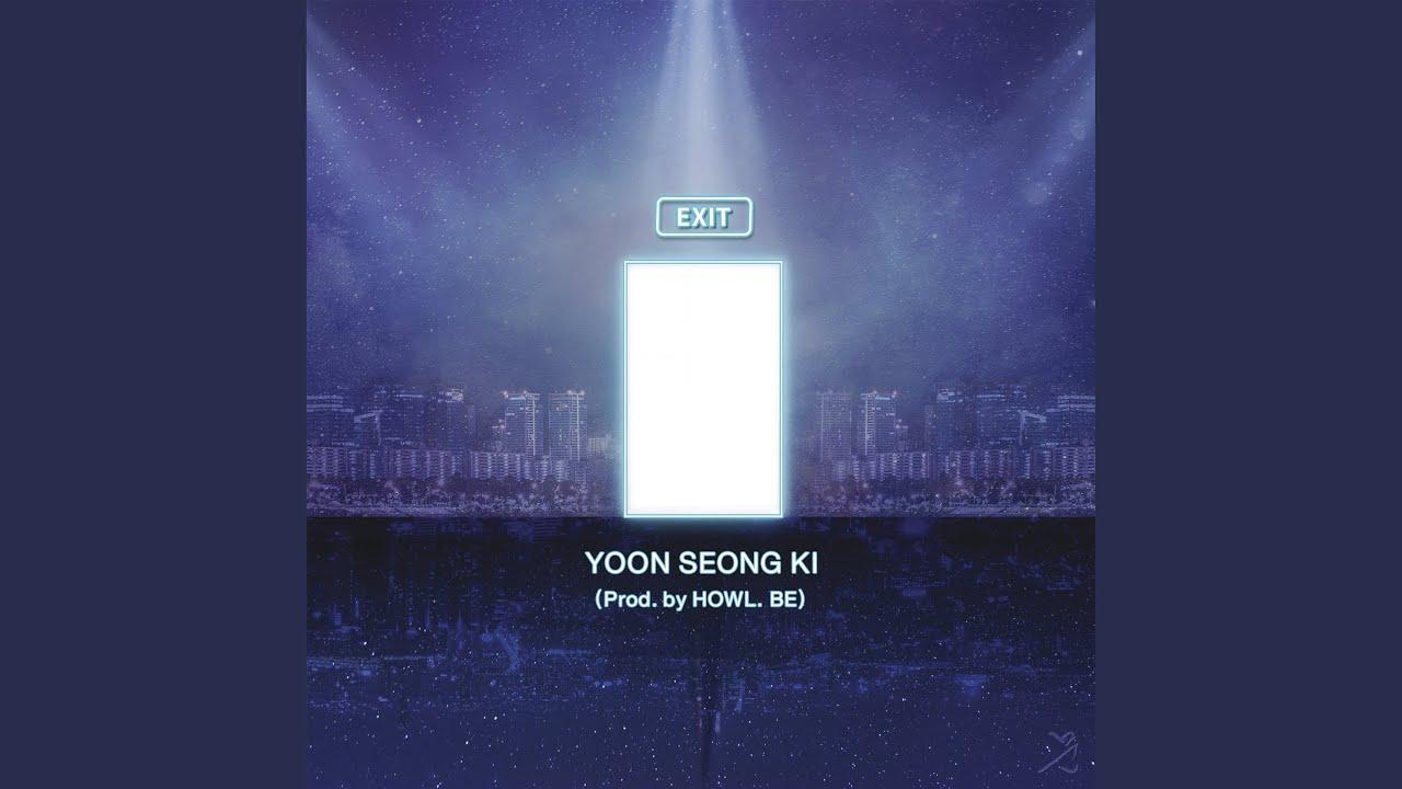 윤성기 (Yoon Seong Ki) - 문 (EXIT)