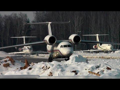 Ан-72 - Торможение одним реверсом (УТП) Чкаловский Аэропорт